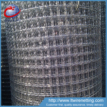 china alibaba supplier 20gauge stainless steel crimped wire mesh fence