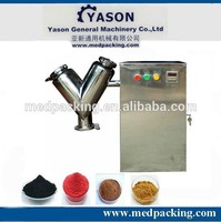 V-Shape Barrel Mixing And Blending Machine For Dry Spice VH