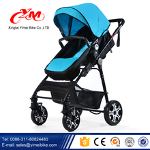 2017 new design easy fold and one touch folding portable baby stroller from China baby stroller manufacturer