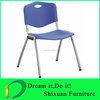 Stackable comfortable plastic waiting chair