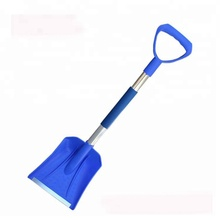 Multifunctional Collapsible Emergency Car Snow Shovel With Aluminium Pole