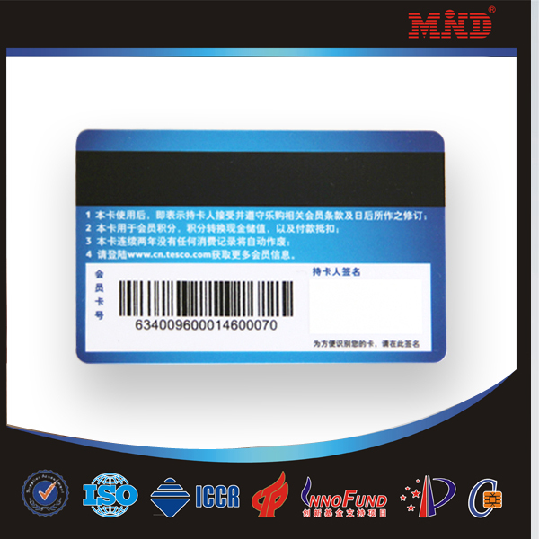 MDC273 High quality Credit Card Size cr80 bar code plastic membership card
