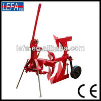 2015 Hot Sale rotary disc plow
