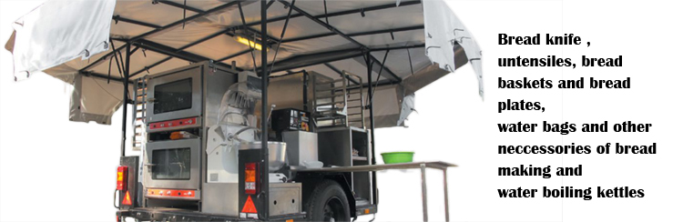 BK-250 Military Mobile Bakery Trailer