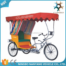 Pedicab Rickshaw Tricycle Taxi Bike
