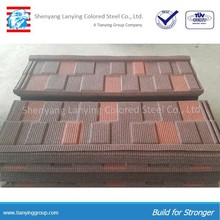 low price beautiful color stone coated metal roofing tile