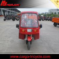150cc tricycles closed cabin/scooter with a motor on gasoline/china 3 wheeler