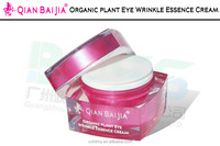 Removing wrinkles Qianbaijia black pearl cream eye cream for dark circles