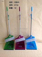 The cheapest price wholesale and retail plastic broom and dustpan set.