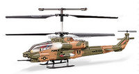 Newest top sell 5. rc helicopter airsoft gun