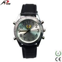 Different language talking watch for children and blind people