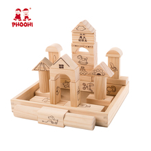 30 pcs creative educational wooden building blocks toy