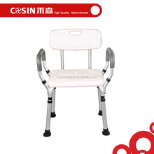 baby adult elderly shower chair bath seat with armrest backrest