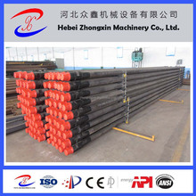 manufacturer water well drill pipe for E75 R780 G105 S135 with high quality good price from zhongxin