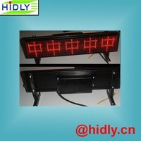 P6 led time and temperature sign display