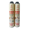 Qualified German Standard Fire Retardant PU Foam Raw Materials Adhesive