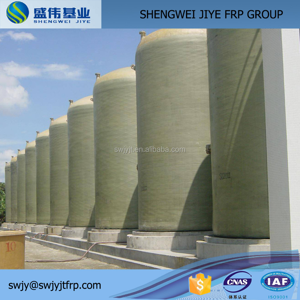 GRP tank/Ion exchange column water treatment equipment