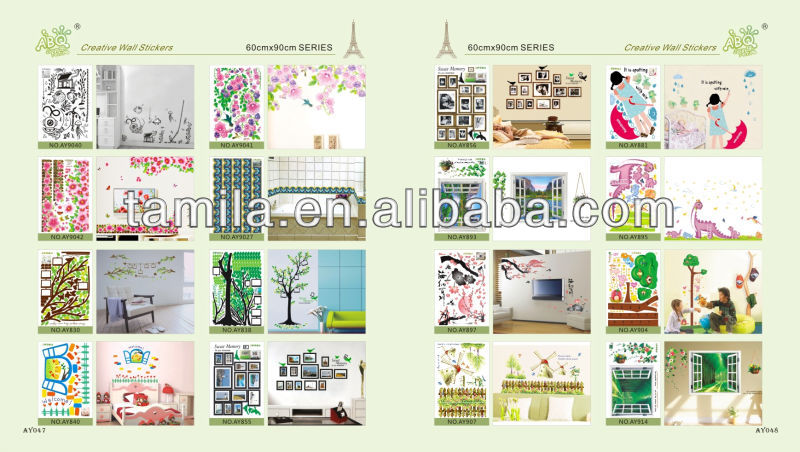 the moon islamic wall stickers home decor adesivo parede wandsticker wandaufkleber sticker mural autocollant mural