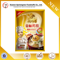 400g Chicken Bouillon Cube/ Chicken Bouillon Cubes/ Shrimp Bouillon Cubes