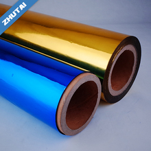 Decoration materials aluminized pe mylar film for packaging bags