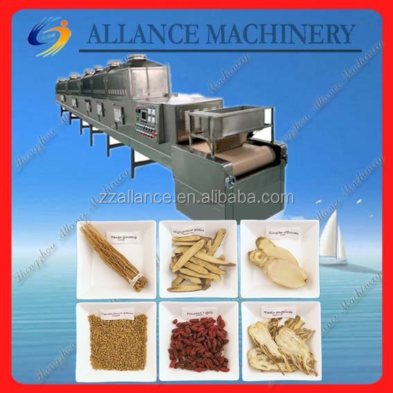 221.PLC controlled microwave mutton jerky beef jerky drying machine