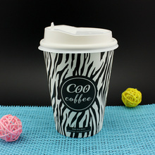 china wholesale alibaba custom logo printed 12oz 400ml disposable single wall paper juice cup with lids