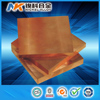 Copper alloy UNS C17200 / Cube2 beryllium bronze c17200 sheet