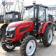 Acctractive price! 45HP ford farm tractors for farmer