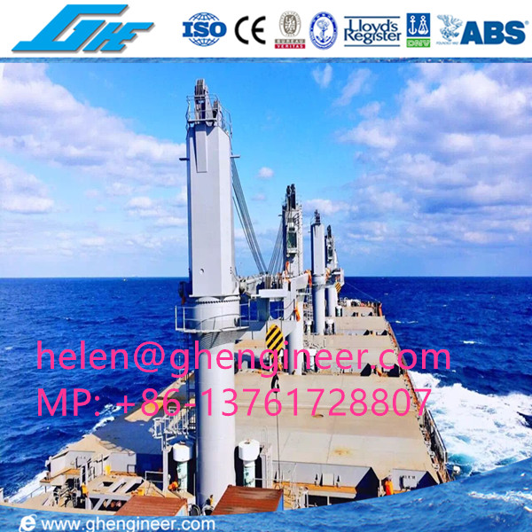 IACS cert. Ship Marine Crane 25T electrical motor and hydraulic pump