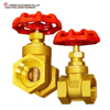 NPT BSPT Threaded Brass Gate Valve