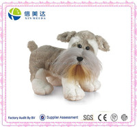 Grey old barking dog stuffed toy