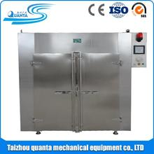 electric small fruit drying machine/ commercial fish dryer
