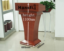 WOODEN LECTURE PODIUM