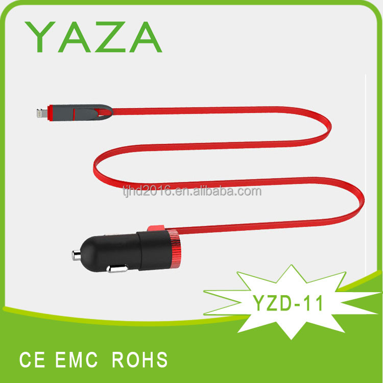 YZD-11 car charger gps tracker car chargers with logo