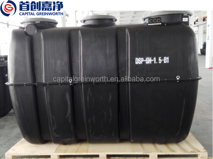 Package sewage water treatment plant for domestic waste water, 1500L/Day