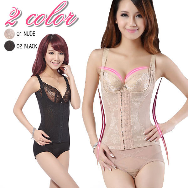 Beauty Body Slimming Hip Butt Perfect Body Shaper, Good Design Body Suit Shaper
