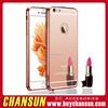 For iPhone 6sCase, Luxury Air Aluminum Metal Bumper Mirror Hard Back Case ,Ultra Thin Frame case for Apple iPhone 6s