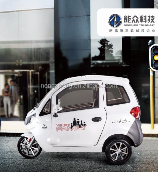 China large space copyright design auto tricycle