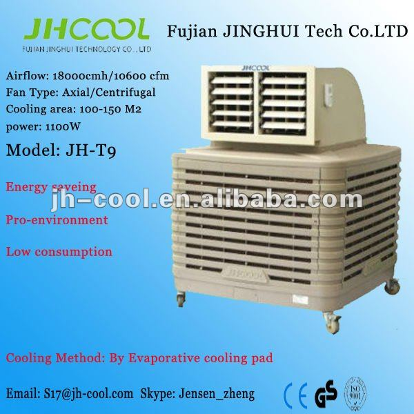 Hot Sale in Bangladesh Portable Industry Air Cooler