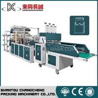 Factory Supply Automatic Garbage Plastic Bag Making Machine Price