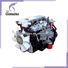 NQR Engine Assembly 8-98070902-5 4HK1 for isuzu