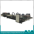 High speed fast adjust strong gluing machine for carton