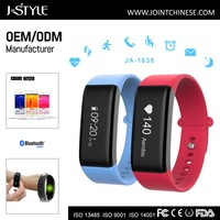 Heart rate monitor wrist pedometer watch, heart rate monitor , fitness trackers and sports watches