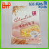 printed plastic bags packaging for snacks