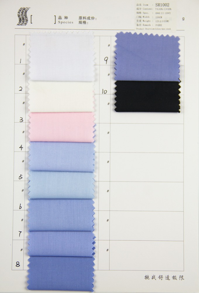 poly/cotton twill soft fabric for Workwear Clothing