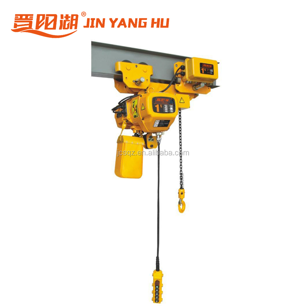 hgs-b electric chain hoist 5 ton from China factory