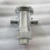 X10260 Brass Chrome Self Closing Timing Extended Shower Tap