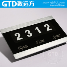 Tempered Glass Alloy Hotel Electronic Room Number, Door Signage, Don't Disturb, Touch Panel