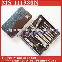 MS 111980N Promotional Manicure Sets