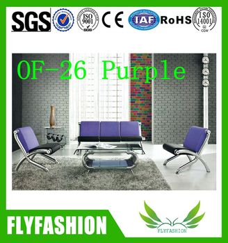 OF-26 Office Waiting Chair Visitor Sofa Chair Modern Purple Steel Chair